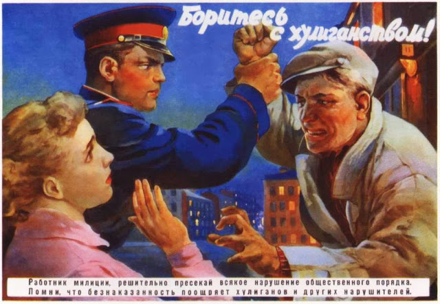 Vintage Posters of Soviet Police (9)