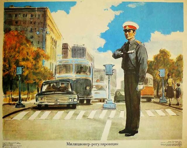 Vintage Posters of Soviet Police (14)