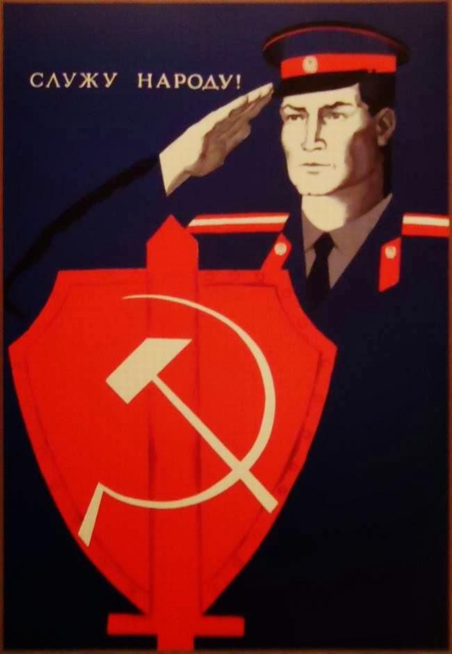 Vintage Posters of Soviet Police (15)