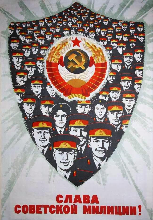 Vintage Posters of Soviet Police (17)