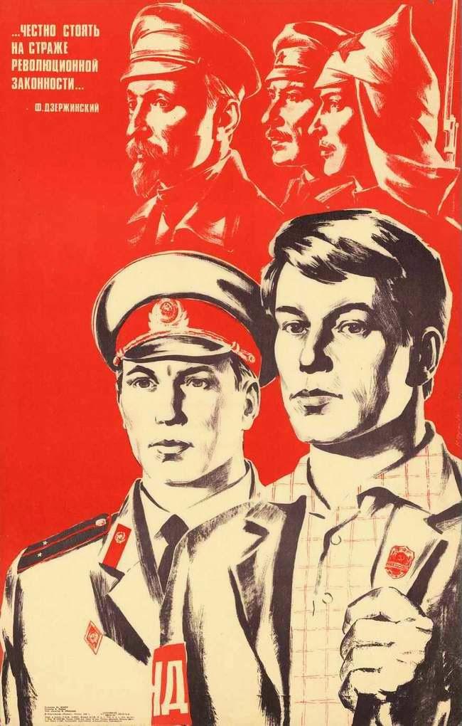 Vintage Posters of Soviet Police (22)