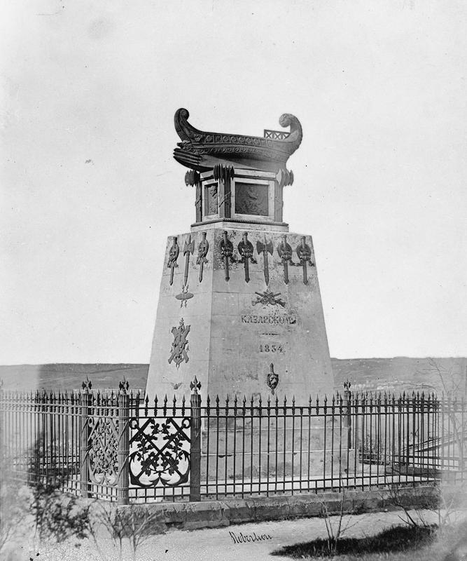 Russian tomb (dated 1834) in Sevastopol.