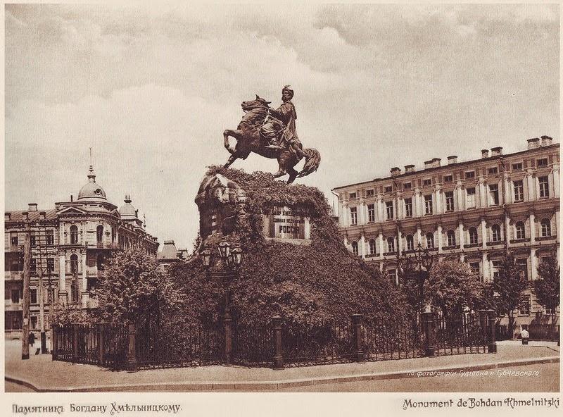 102 года тому назад Kiev, 1912 (1)