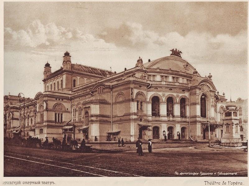 102 года тому назад Kiev, 1912 (2)