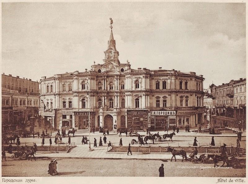 102 года тому назад Kiev, 1912 (4)