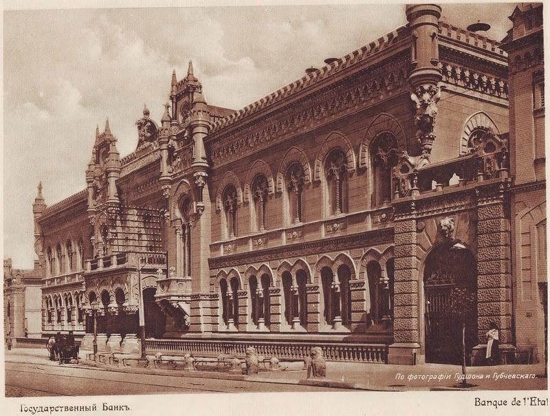 102 года тому назад Kiev, 1912 (5)