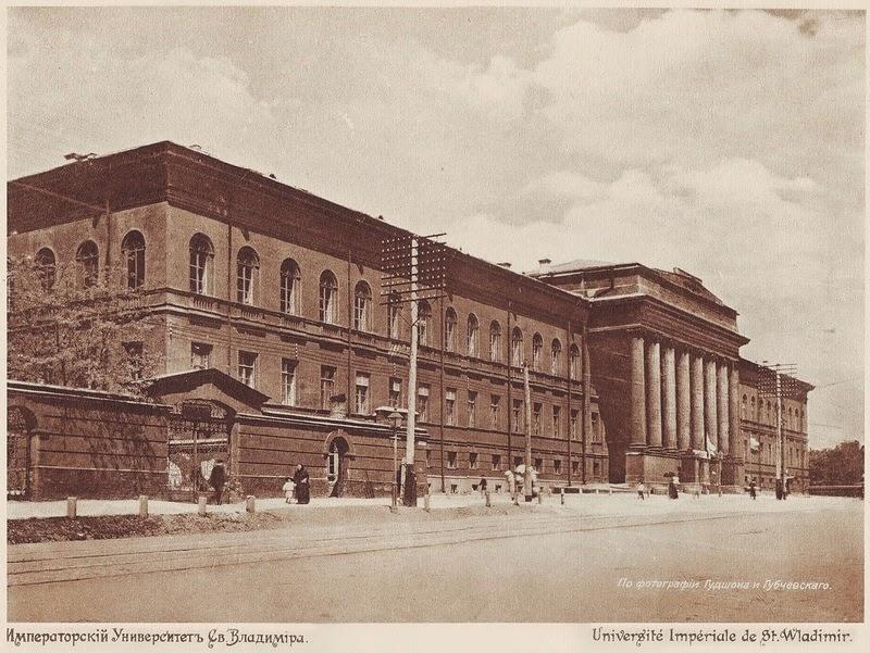 102 года тому назад Kiev, 1912 (6)