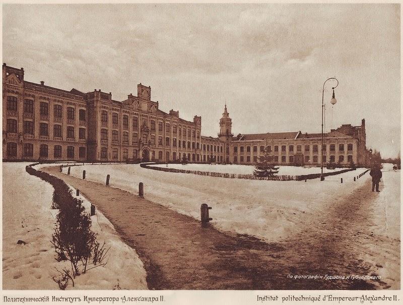 102 года тому назад Kiev, 1912 (7)
