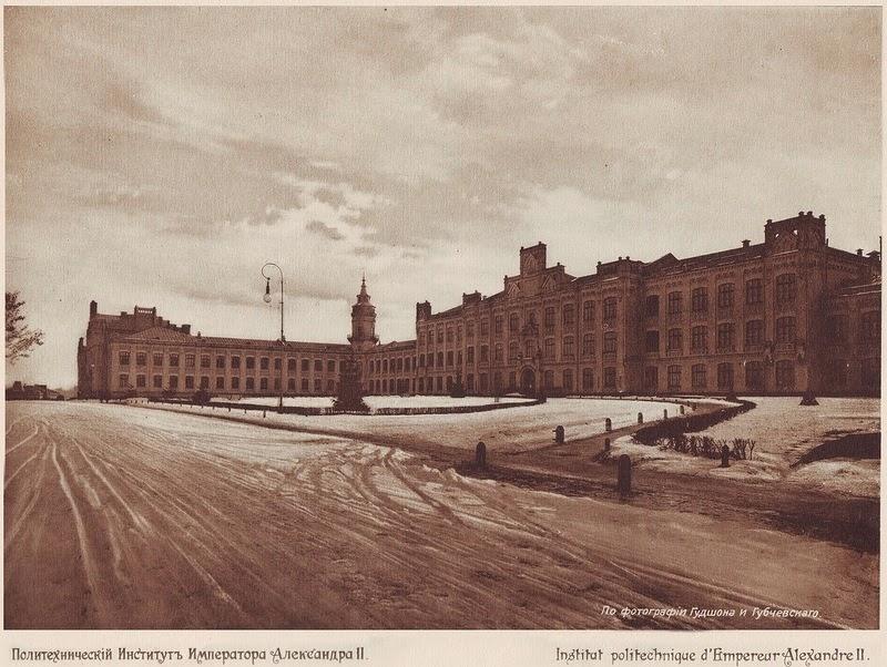 102 года тому назад Kiev, 1912 (8)