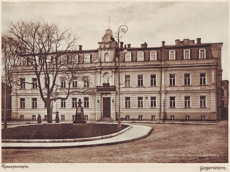 102 года тому назад Kiev, 1912 (9)