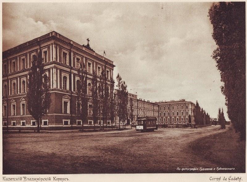 102 года тому назад Kiev, 1912 (10)