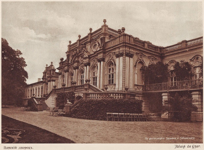 102 года тому назад Kiev, 1912 (11)