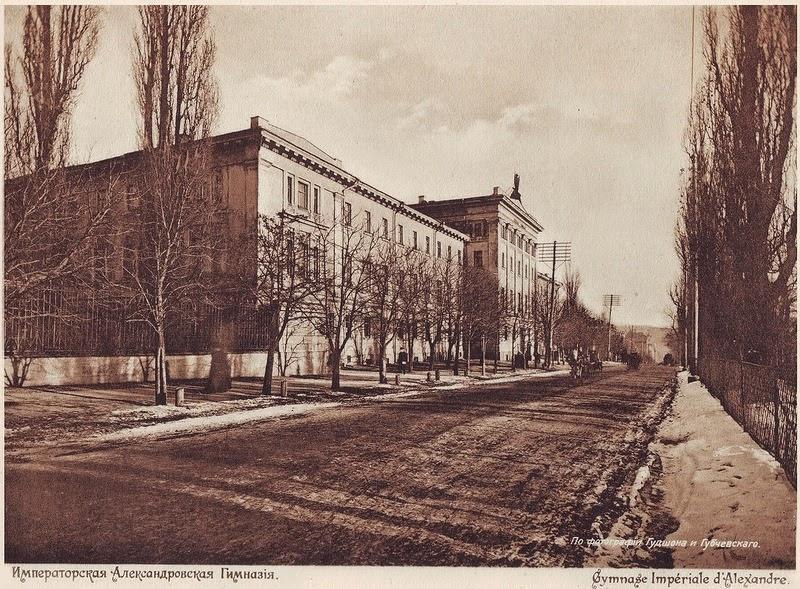 102 года тому назад Kiev, 1912 (12)