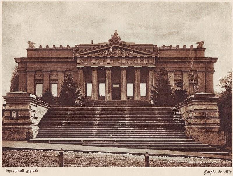 102 года тому назад Kiev, 1912 (14)