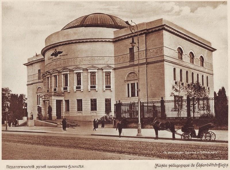 102 года тому назад Kiev, 1912 (15)