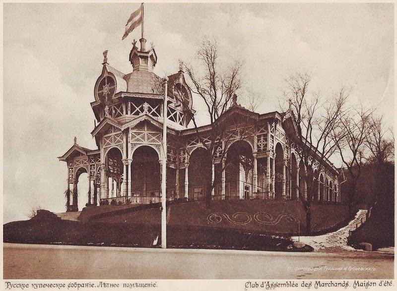 102 года тому назад Kiev, 1912 (17)