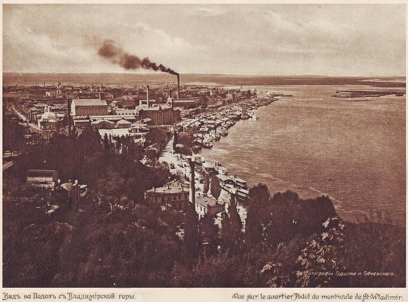 102 года тому назад Kiev, 1912 (20)
