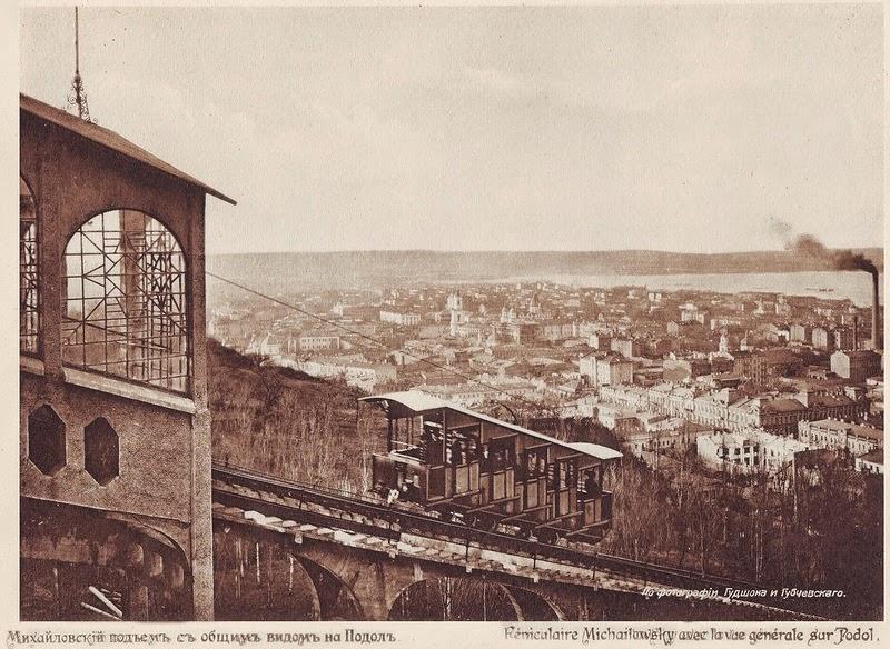102 года тому назад Kiev, 1912 (21)