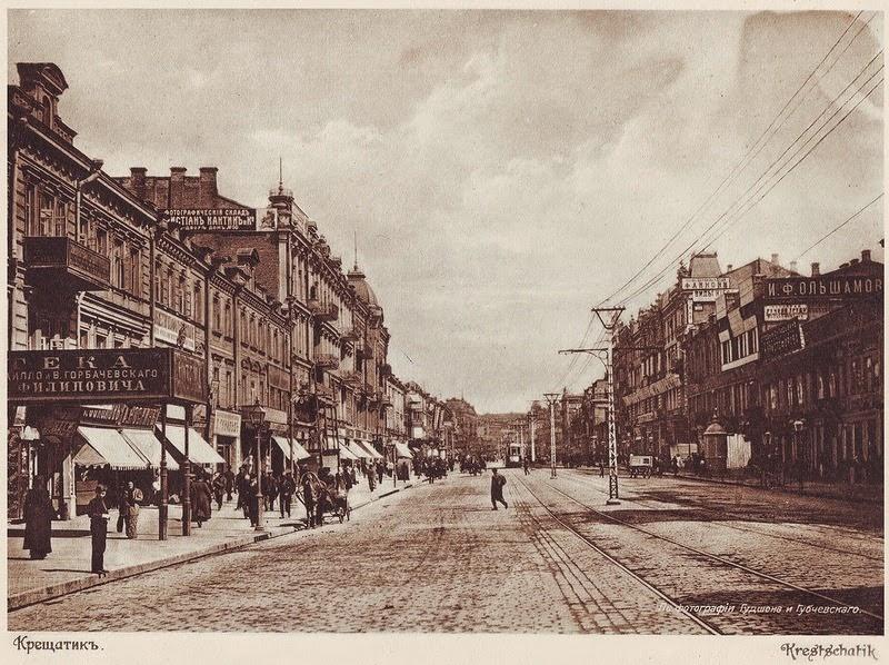 102 года тому назад Kiev, 1912 (22)