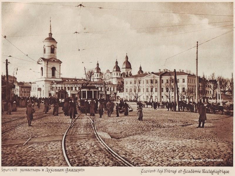 102 года тому назад Kiev, 1912 (23)