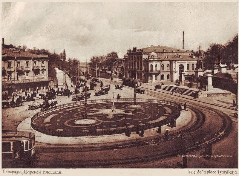 102 года тому назад Kiev, 1912 (24)