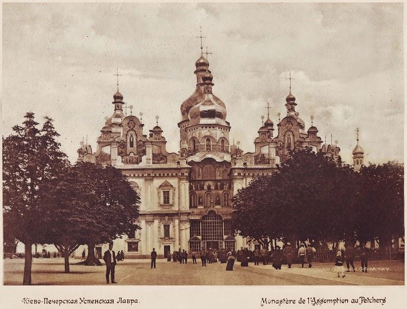102 года тому назад Kiev, 1912 (25)