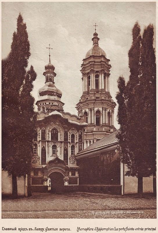 102 года тому назад Kiev, 1912 (26)