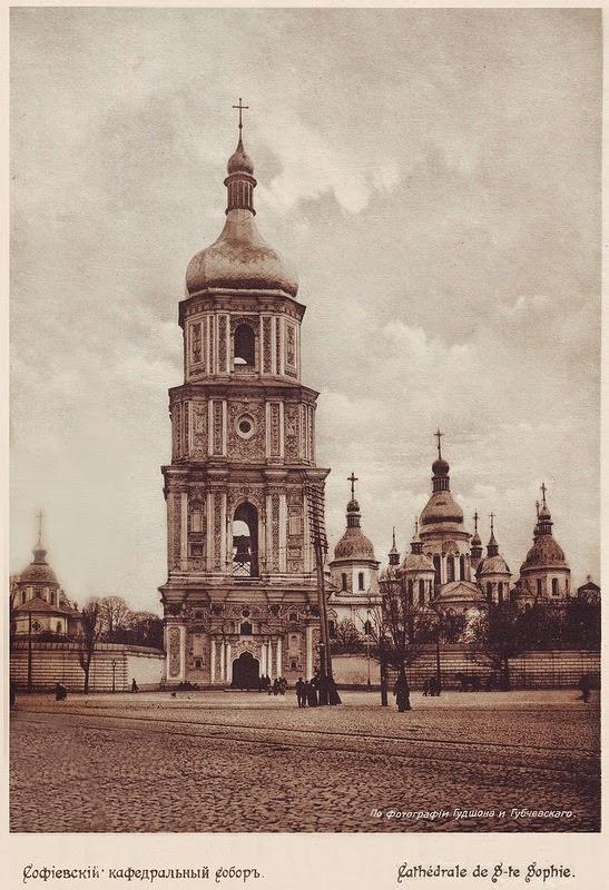 102 года тому назад Kiev, 1912 (27)
