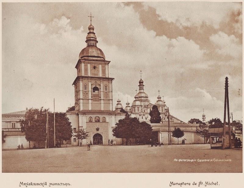 102 года тому назад Kiev, 1912 (28)