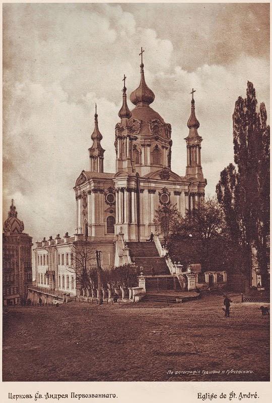 102 года тому назад Kiev, 1912 (29)