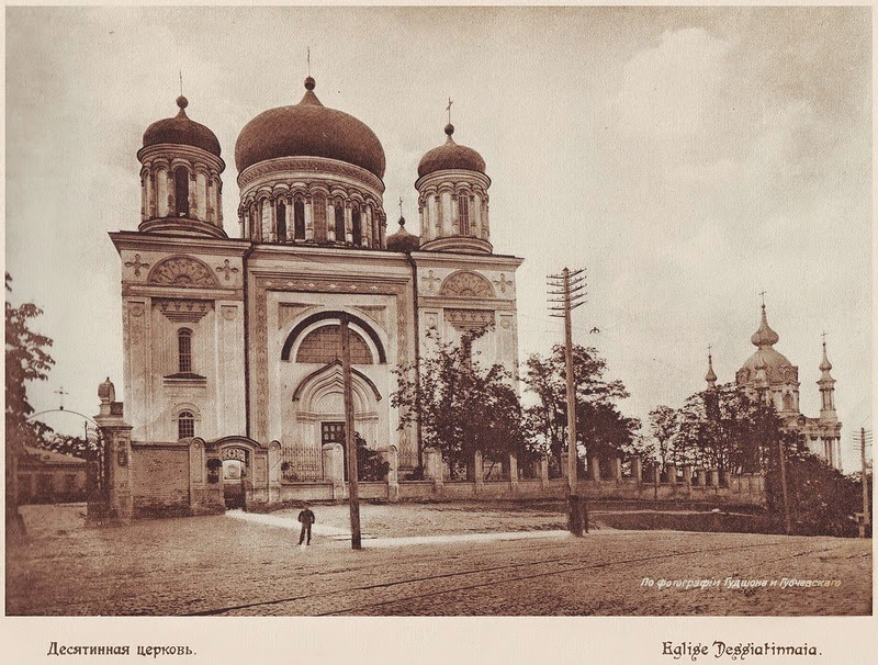 102 года тому назад Kiev, 1912 (30)