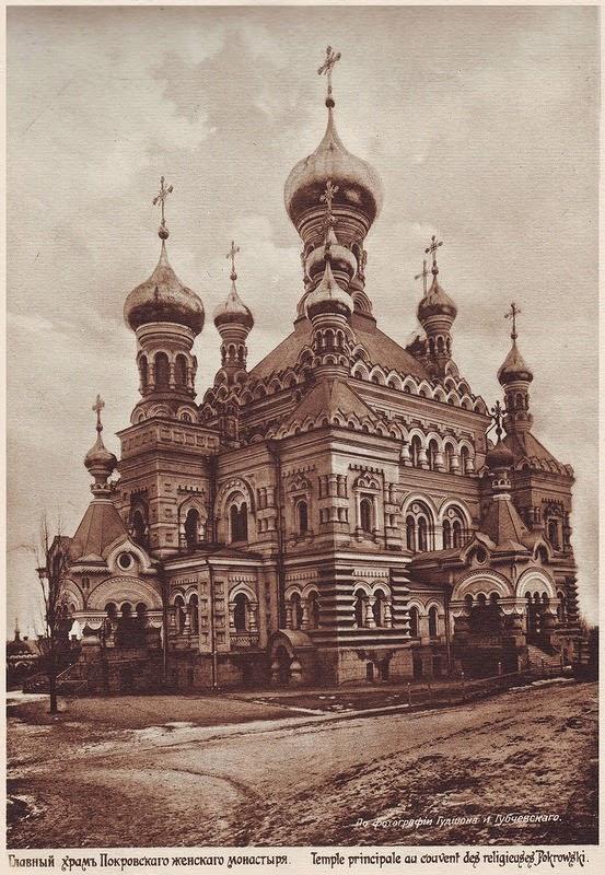 102 года тому назад Kiev, 1912 (33)