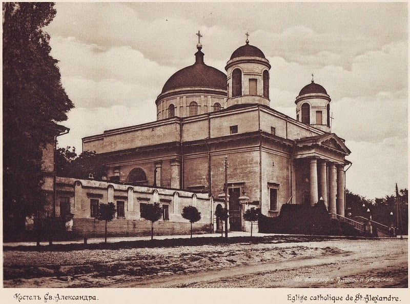 102 года тому назад Kiev, 1912 (34)