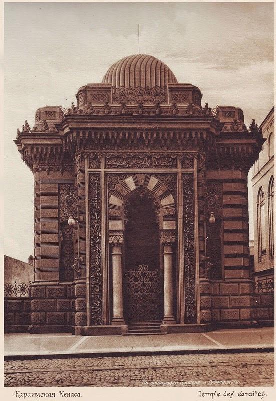 102 года тому назад Kiev, 1912 (37)