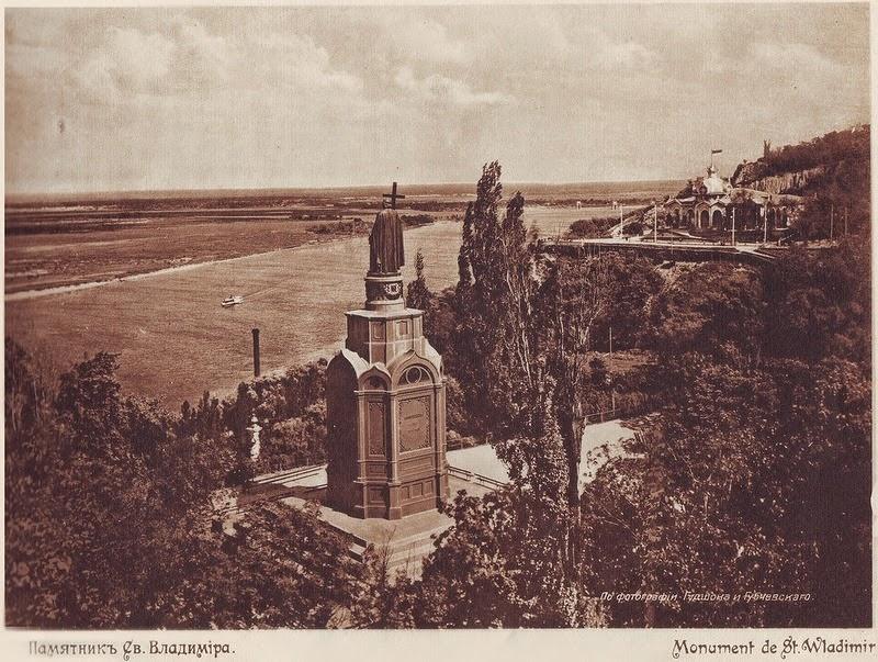 102 года тому назад Kiev, 1912 (38)