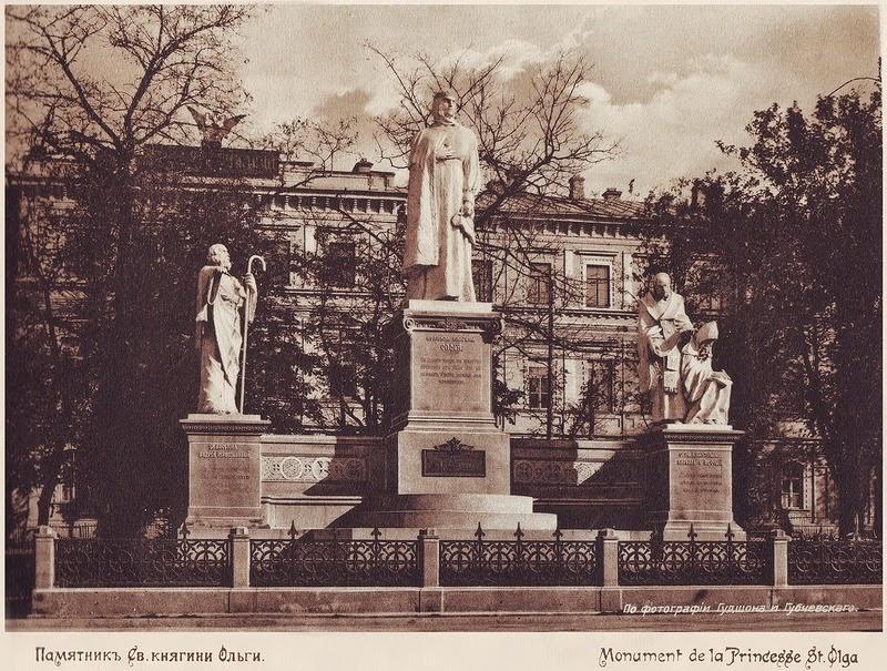 102 года тому назад Kiev, 1912 (39)