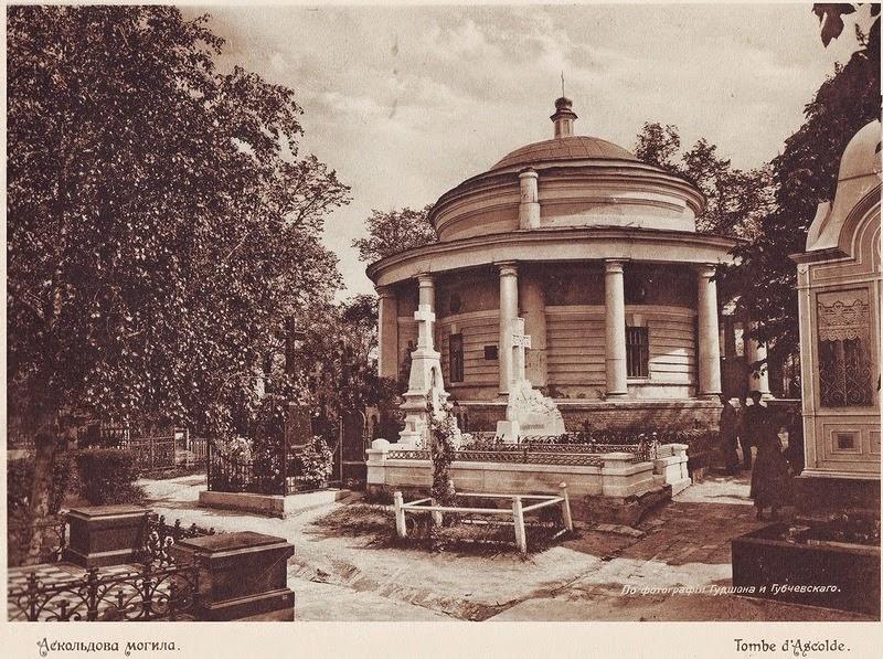 Kiev, 1912 (41)