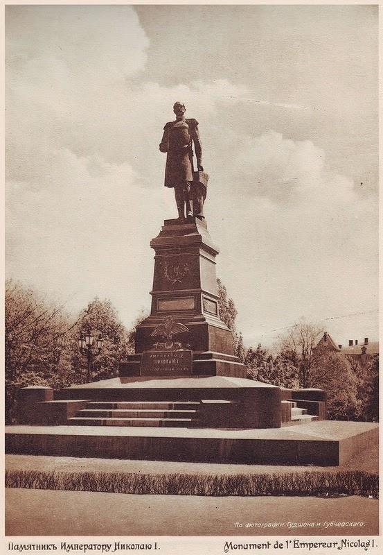102 года тому назад Kiev, 1912 (43)