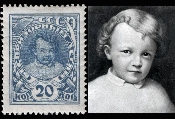 Stamp_Soviet_Union_1926_246