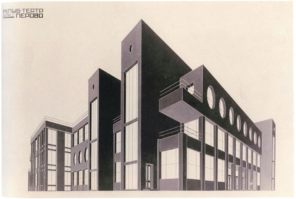 mikhail-barkhin-supervisor-panteleimon-golosov-club-in-the-town-of-petrov-competition-project-2nd-prize-1926