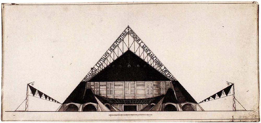 roman-khiger-supervisor-n-markovnikov-circus-1923a