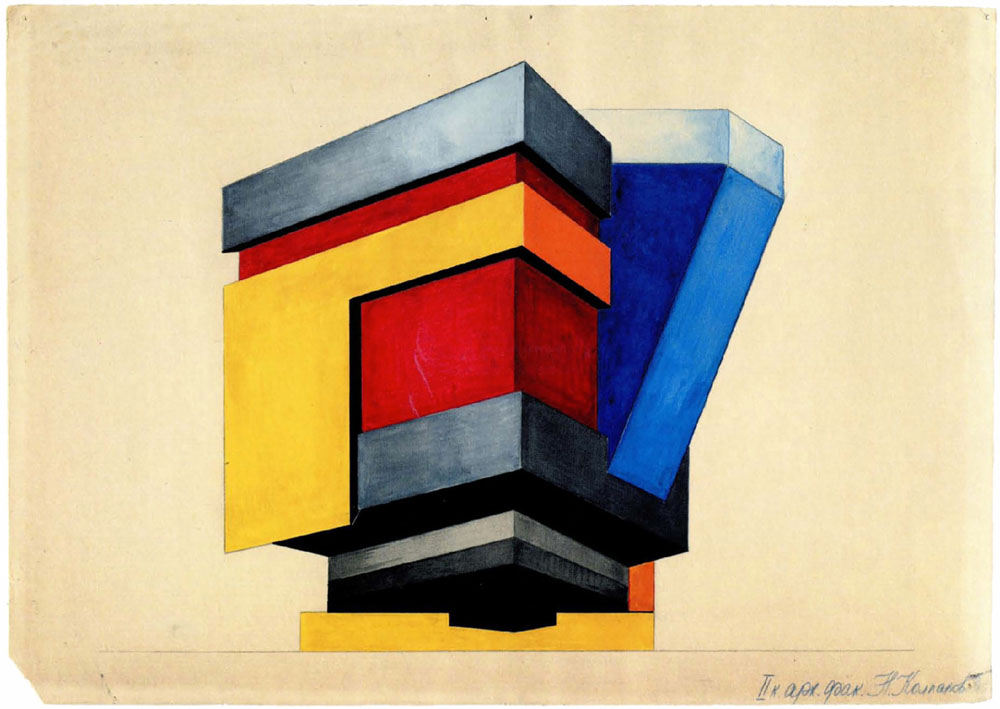v-kolpakova-g-klutsis-workshop-color-solution-for-the-facades-of-an-architectural-volume-1928-1929