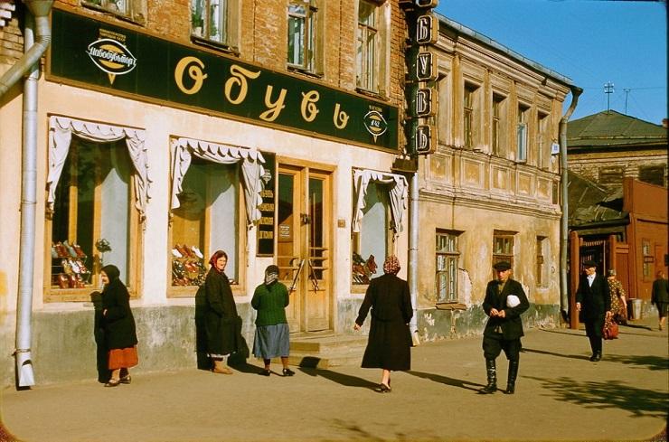 1956-1