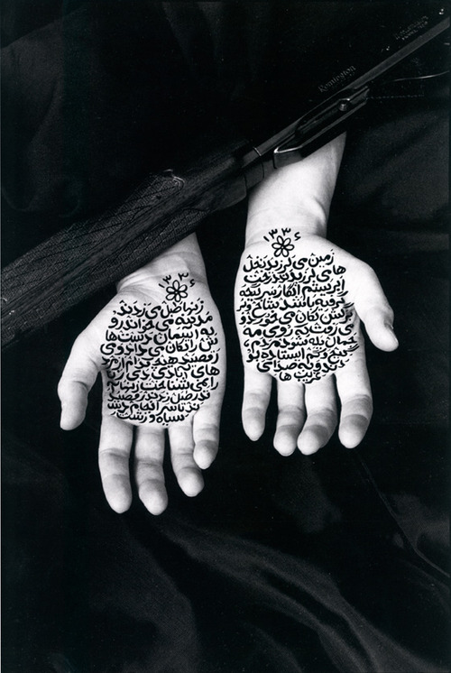 »stories of martyrdom« by shirin neshat