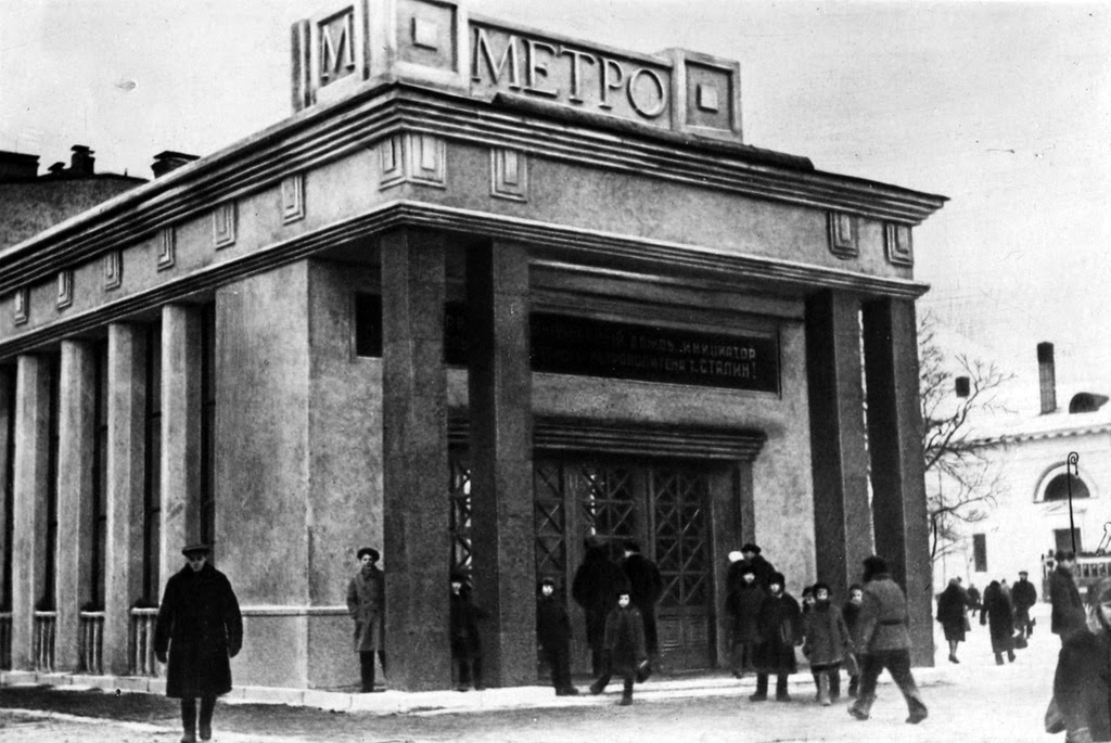 Moscow Metro, 1935 (1)