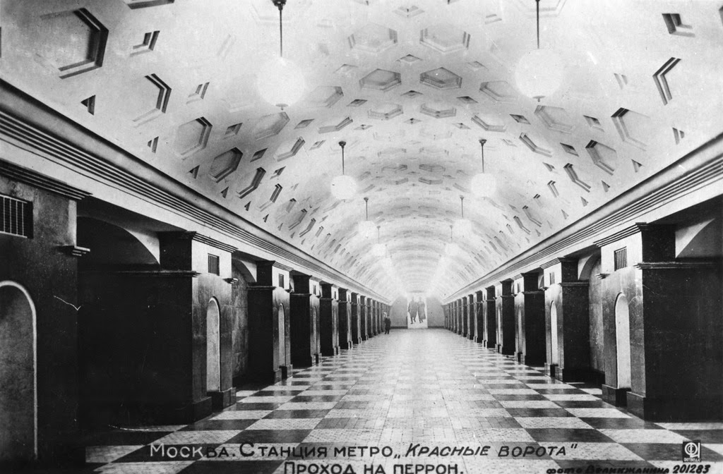 Moscow Metro, 1935 (2)