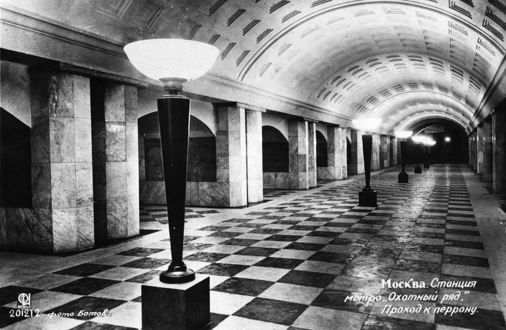 Moscow Metro, 1935 (3)