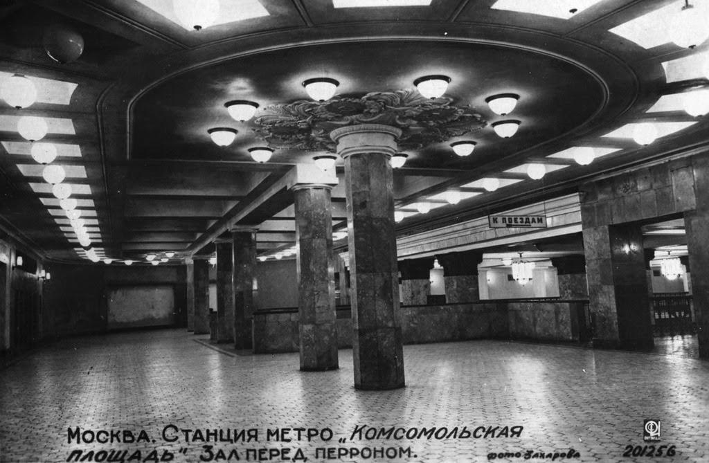 Moscow Metro, 1935 (6)