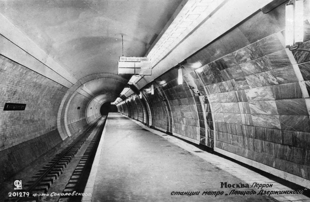 Moscow Metro, 1935 (7)
