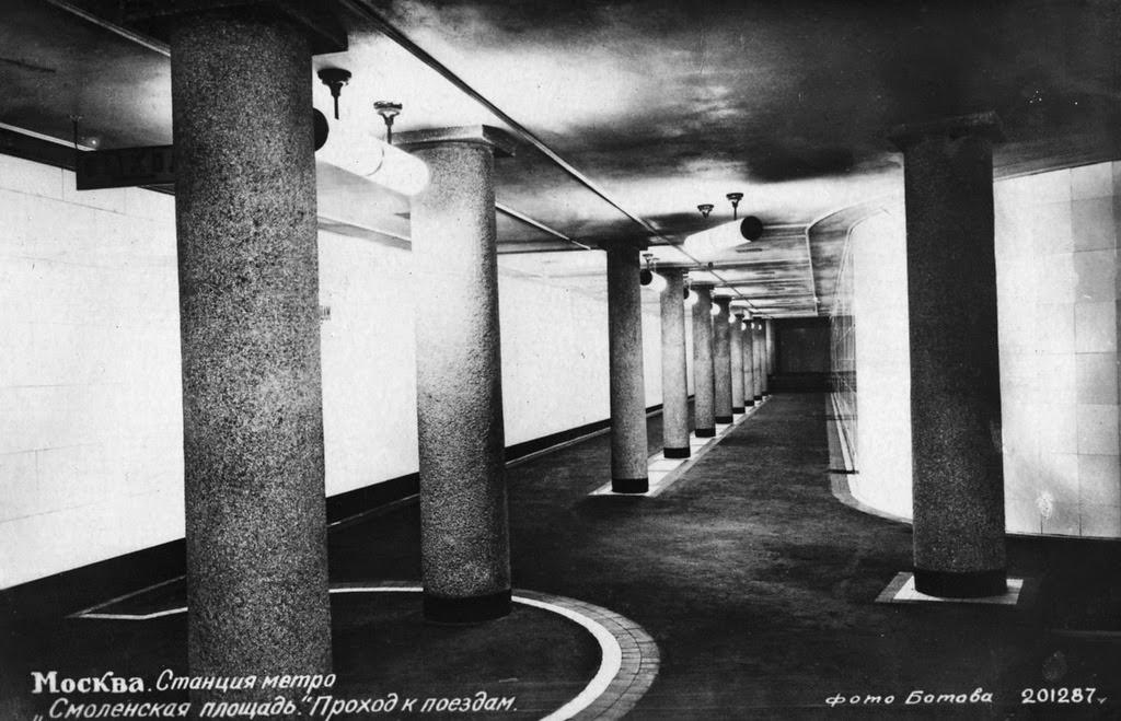 Moscow Metro, 1935 (9)